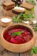 """red soup """"borsch"""""""