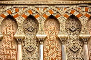 Mezquita de Córdoba, arcos de herradura entrecruzados