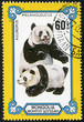 stamp printed in Mongolia shows the female and baby panda