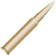 Bullet for a Kalashnikov