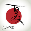 "Vector brush stroke  Chinese Hieroglyphics ""Summer"""