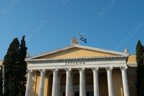 Zappeion megaron neoclassical building in Athens Greece