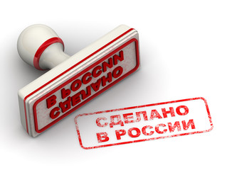 Сделано в России. Печать
