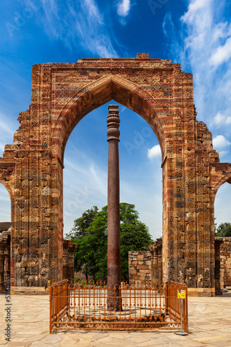 Iron pillar in Qutub complex