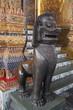 Sacred lion statue