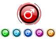 sex vector glossy web icon set