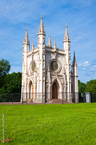 Saint Alexander Nevsky Church in Peterhof, Russia.
