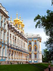 palais de Catherine Tsarskoïe Selo