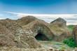 Kirkjan cave