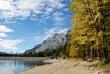 秋のミネワンカ湖