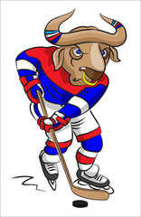 Buffalo - the hockey player