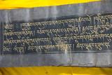Old Tibetan language on old paper