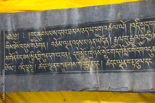 Old Tibetan language on old paper
