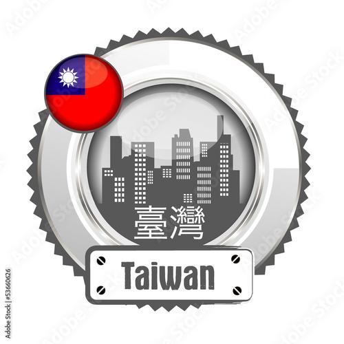 médaille taïwan