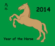 WEB ART DESIGN 2014 Year of the horse China astrology 200