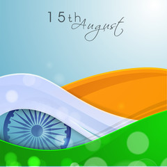 Indian Independence Day background with ashoka wheel on national