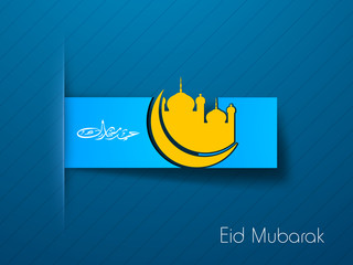 Abstract Muslim community festival Eid Mubarak background.