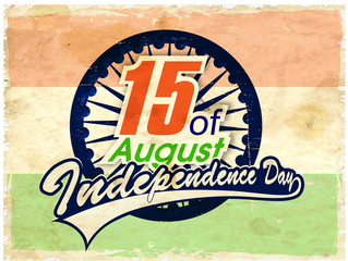 Vintage Indian Independence Day background with Ashpka wheel on