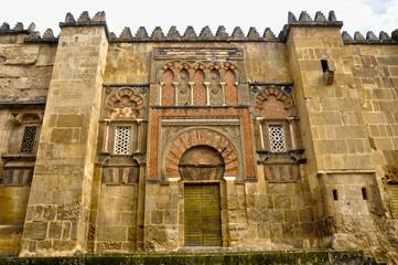 Mezquita de Córdoba, puerta de Al-Hakam II o Alhakén II