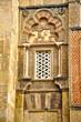 Arte hispanomusulmán, Mezquita de de Córdoba
