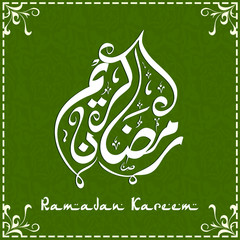 Arabic Islamic calligraphy of text Ramadan Kareem on floral deco