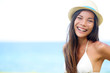 Woman - happy joyful beach summer girl portrait