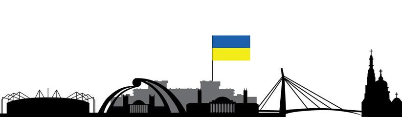 charkov skyline