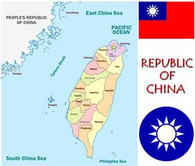 Taiwan China Republic Asia national emblem map symbol motto