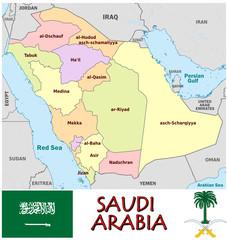 Saudi Arabia national emblem map symbol motto
