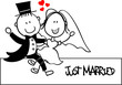 wedding invite funny
