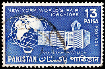 Post stamp from Pakistan