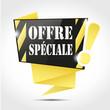 bulle origami cs5 : offre spéciale !