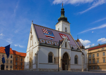 Saint Mark's Church in Zagreb Croatia