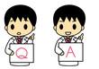 医者 Q&A