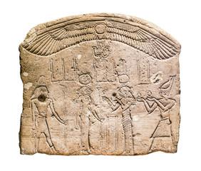 Donation stela
