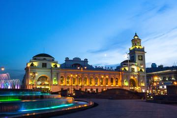 Kievskiy railway station in Moscow at night.