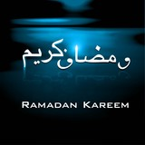 Arabic Islamic Calligraphy reflection ramadan kareem text bright