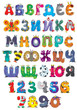 Russian alphabet with funny monsters