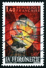 Postage stamp France 1982 Blacksmith