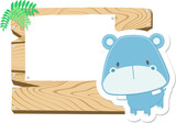 baby hippo scrapbook background