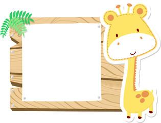 baby giraffe scrapbook background
