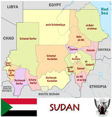 Sudan Africa national emblem map symbol motto