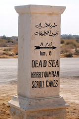 Dead Sea and Qumran Caves