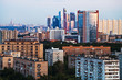 Moscow skyline in summer early evening
