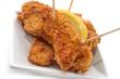 Lanières de poulet frit.