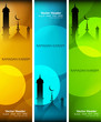 Ramadan kareem mosque bright colorful header vector illustration