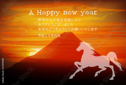 In de dag Oranje eclat 午 富士山 年賀状 初日の出