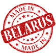 made in belarus red stamp