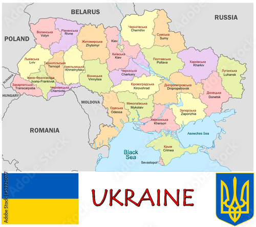 Ukraine Asia Europe national emblem map symbol motto
