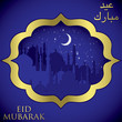 Eid Mubarak (Blessed Eid) card in vector format.